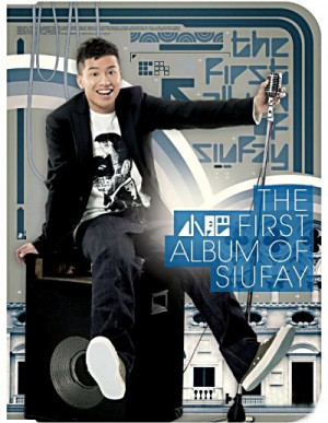 小肥《The First Album Of SIU FAY》