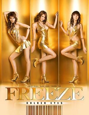 Freeze《Golden Eyes》
