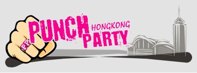pphk-banner