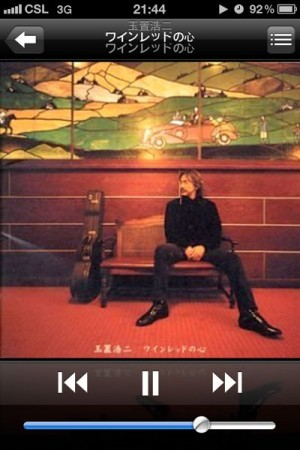 iPhone 4 聽玉置浩二〈酒紅色的心〉